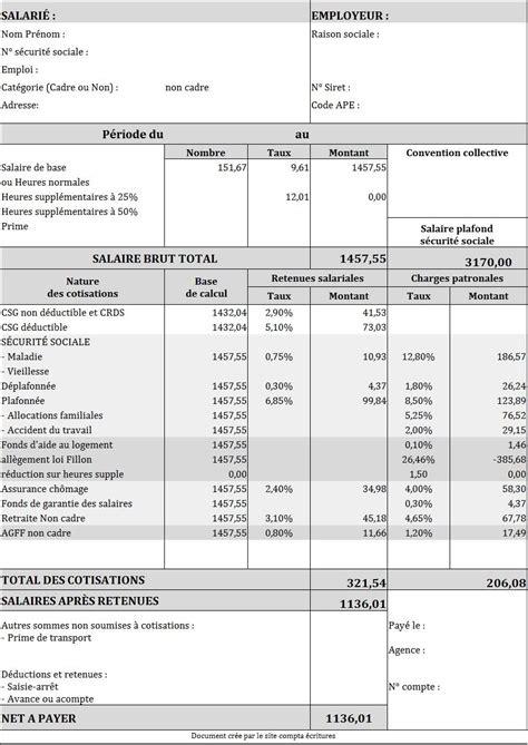modele fiche de paie 2016 document