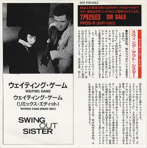 Swing Out Sister Waiting Game Records, Lps, Vinyl And Cds