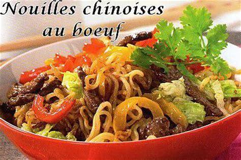recette de nouilles chinoises au boeuf