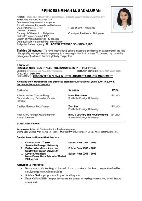 Download Resume Format & Write The Best Resume. Ballet Teacher Resume. Delivery Driver Resume Example. Professional Resume Writers Cost. Best Resume Resources. Find Resumes On Indeed. Free Printable Resume Template. Thank You For Responding To My Resume. Sample Of A Resume For A Highschool Student