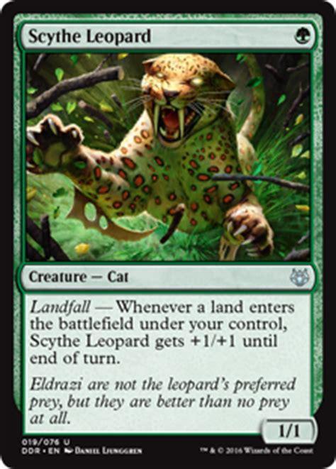 standard green landfall magic the gathering
