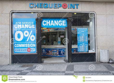 a bureau de change editorial photo image of inflation