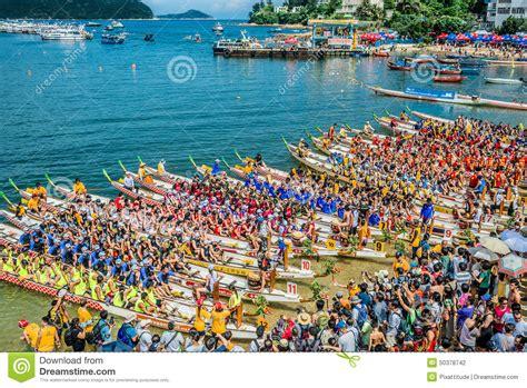 Dragon Boat Festival Hong Kong Stanley by People Racing The Dragon Boats Festival Race In Stanley