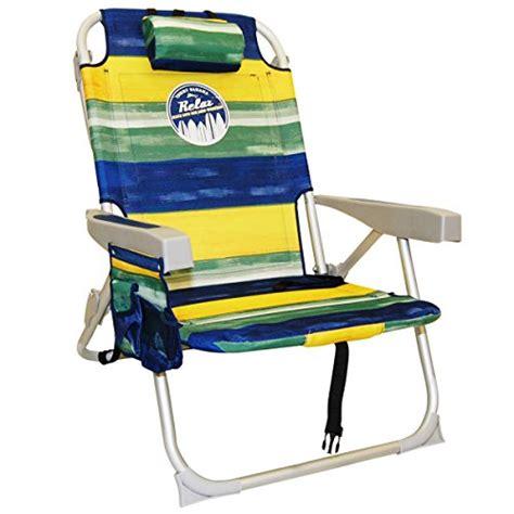 2 bahama backpack cooler chair blueyellowgreen jkfndkngk