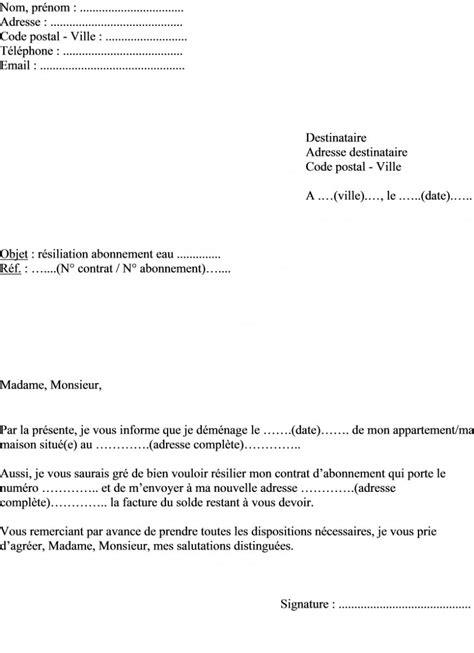 mod 232 le de lettre r 233 siliation contrat abonnement eau veolia lyonnaise des eaux ou suez