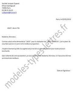 image exemple de lettre demande de devis gratuit