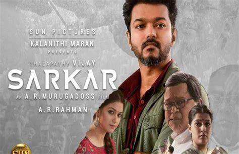 Tamilrockers 2018 Latest Movies Download, Sarkar Tamil