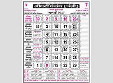 July 2018 Calendar Hindu – Printable Calendar 20182019