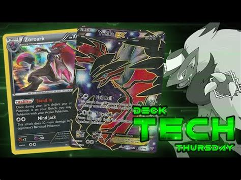 darkrai ex deck deck of the week 21