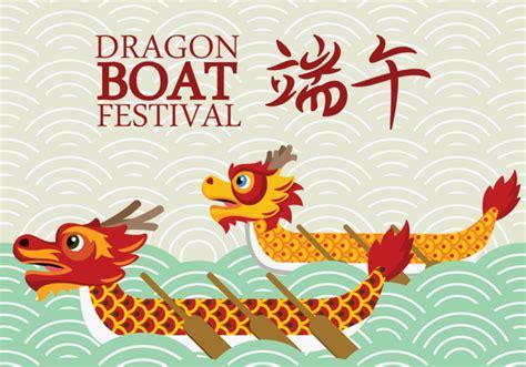 Dragon Boat Festival Vector by Dragon Boat Festival Clip Art Www Pixshark Images