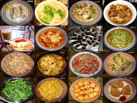 cocina internacional cocina internacional