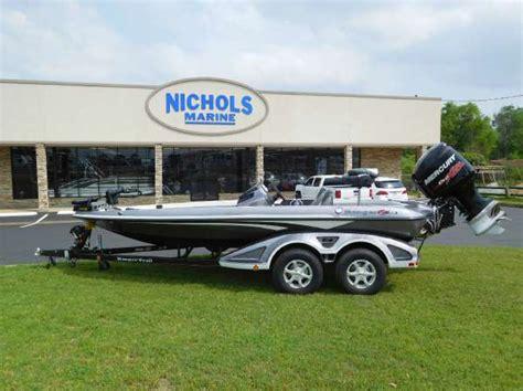 Cobalt Boat Drain Plug by Nichols Boats For Sale