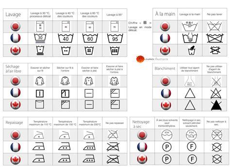 comment laver linge au japon japon pratique