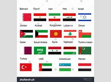 Middle East Vector Flag Set States Stock Vector 231152434