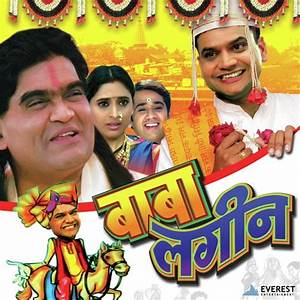 Vala Kachara Sukha Kachara (Full Song) - Avadhoot Gupte ...