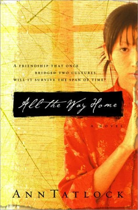 all the way home all the way home by tatlock reviews discussion