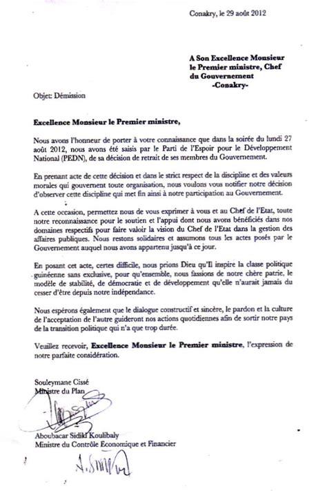 lettre de d 233 mission suisse exemple mod 232 le de lettre