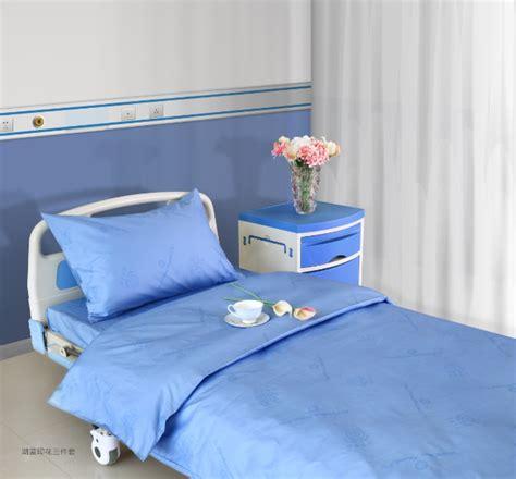 Pure Color Hospital Bed Sheet Set (bed Sheet, Pillow Case