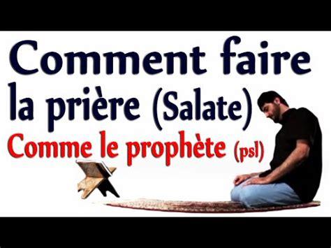 comment faire la priere la salate comme le proph 232 te psl apprendre l islam en francais