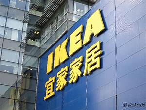 Ikea Kreditkarte Zahlen : ikea in shanghai ~ Markanthonyermac.com Haus und Dekorationen
