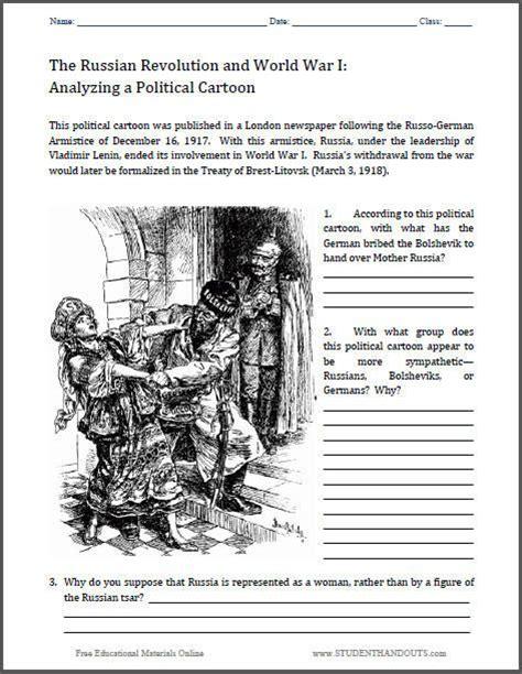 Analyze A Political Cartoon Worksheet Treaty Of Brest