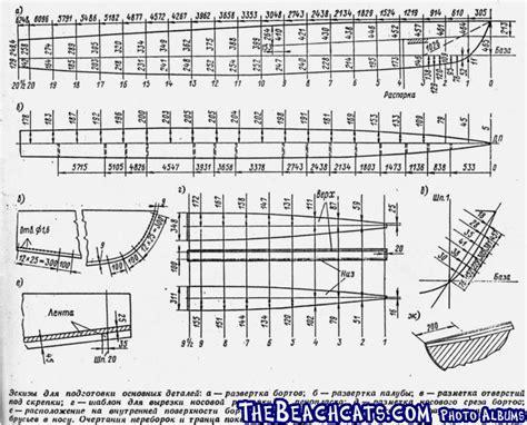 Catamaran Hull Dimensions by Russian Tornado Plans Catamaran Sailboats At