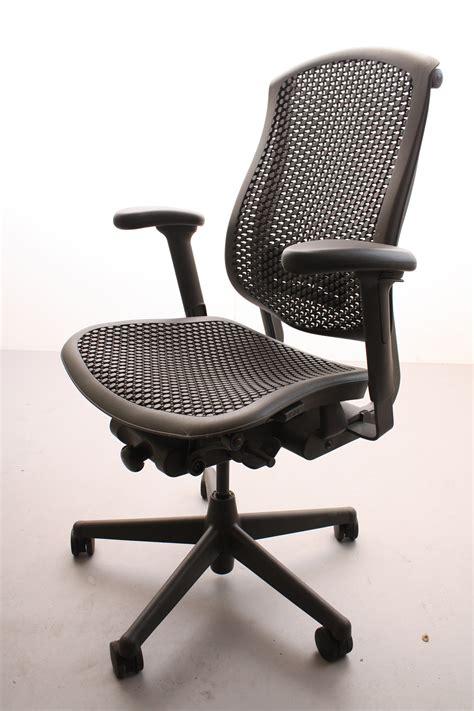 Herman Miller Celle Chair Used by Herman Miller Celle Chair Studiomodern