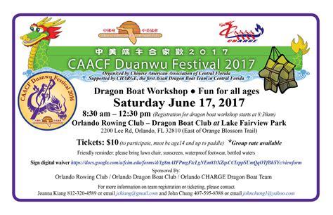 Dragon Boat Festival 2017 Orlando by Caacf Duanwu Festival 2017 Asia Trend