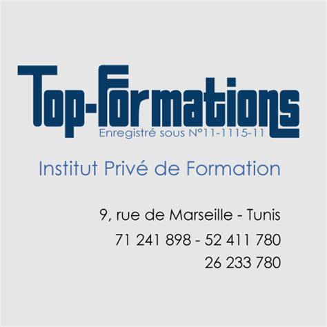 top formations centre de formation professionnel tunisie