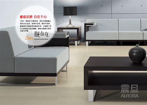 zen sofa tea table product office furniture