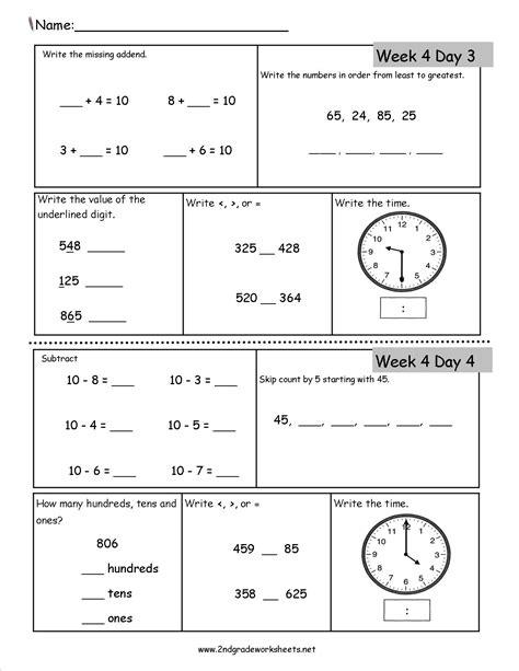 HD wallpapers harcourt math kindergarten worksheets