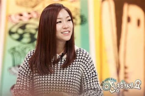 Park Jung Hyun Couldn't Speak Korean Or English As A Child