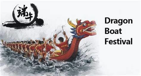 Dragon Boat Festival Traditions And Customs by Chinese Dragon Boat Festival The Date And Customs