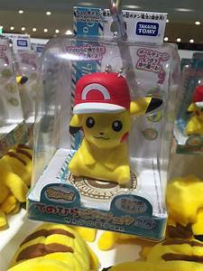 Pokemon-Center-Japan-20th-Anniversary-Merchandise-14 ...