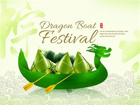 Dragon Boat Festival 2018 Images by Dragon Boat Festival E Cards Dragon Boat Festival