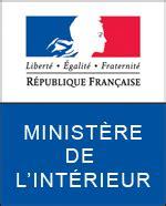 liens utiles formation des 233 lus et du personnel territorial aidil fr