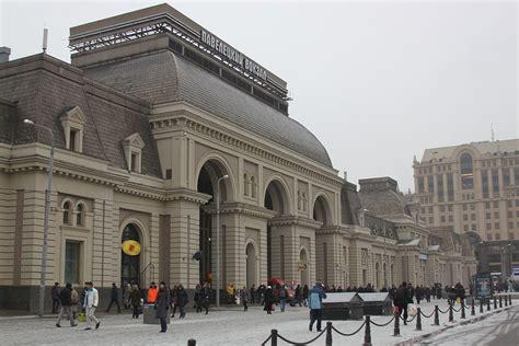 Moscow Train Station by Moscow Paveletskaya Railway Station Wikipedia