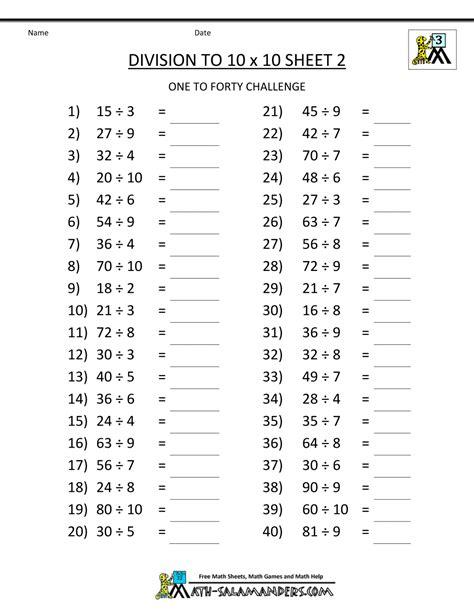 Printable Division Worksheets 3rd Grade