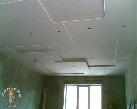 comment fixer une tringle au plafond 224 marseille renover une maison ancienne entreprise ajkhtv