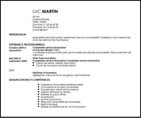 exemple cv facturation cv anonyme