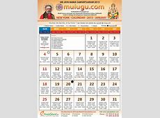 New York Telugu Calendar 2015 January Mulugu Telugu