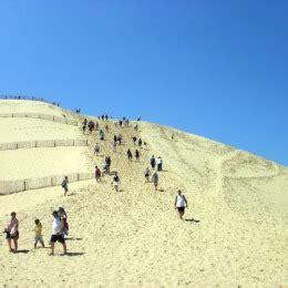 monter la dune du pyla et mourir par jarry yolo rentr 233 e universitaire 2017 grand
