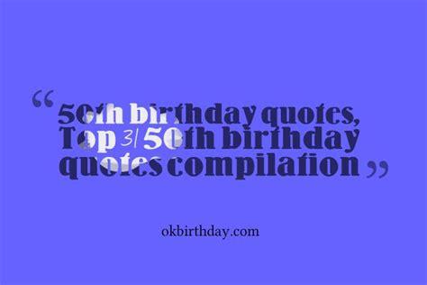 Best 50th Birthday Quotes Quotesgram