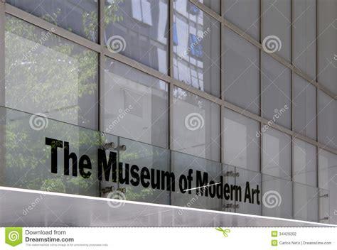 mus 233 e de moma d moderne new york city photographie 233 ditorial image 34429202