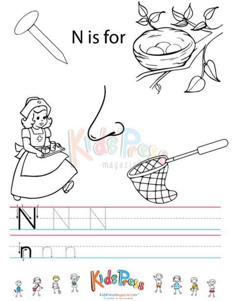 Alphabet Tracing Worksheet  N Kidspressmagazinecom