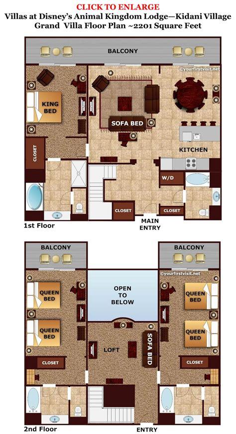 review kidani at disney s animal kingdom villas page 5 yourfirstvisit net