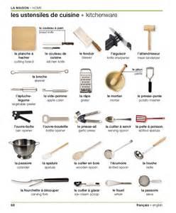 pour faire la cuisine vocab les ustensiles de cuisine de cuisine et
