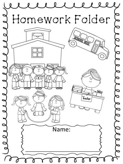 Kindergarten Homework Folder My Students And Parents Love These Reference Sheets! Kindergarten