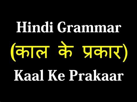 All Worksheets » Hindi Grammar Worksheets For Class 8 Cbse  Printable Worksheets Guide For