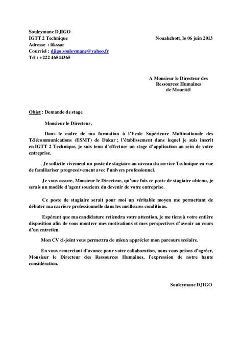 lettre de demande de stage chez un avocat application letter